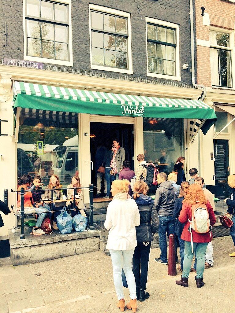 Best apple pie in Amsterdam - photo of shop